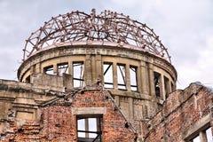 Hiroshima Royalty Free Stock Photography