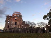 Peace memory at Atomic Bomb Dome, Hiroshima city, Hiroshima, Japan. Hiroshima city, Hiroshima, Japan - 20th December, 2017: Peach memory at Atomic Bomb Dome Royalty Free Stock Image