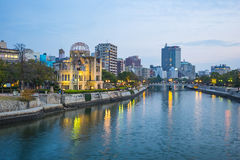 Hiroshima cityscape with the Atomic Dome memorial ruins.  Royalty Free Stock Image