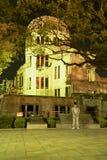 Hiroshima do kopuły zdjęcie royalty free