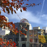 Hiroshima dome landmark. Famous landmark in Hiroshima. The atomic bomb dome is the building which wasn't collapsed because of the World War Two and belongs as a Royalty Free Stock Photo