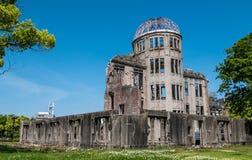 Hiroshima fredminnesmärke Royaltyfria Bilder