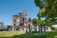 Hiroshima fredminnesmärke Fotografering för Bildbyråer