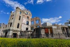 Hiroshima fredminnesmärke (den Genbaku kupolen) Fotografering för Bildbyråer