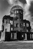 Hiroshima fredminnesmärke - Genbaku kupol arkivbilder