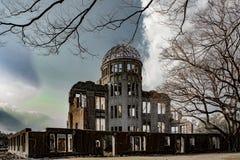 Hiroshima fredminnesmärke - Genbaku kupol royaltyfri foto