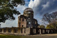Hiroshima fredminnesmärke - Genbaku kupol fotografering för bildbyråer
