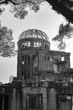 Hiroshima fredminnesmärke - Genbaku kupol arkivfoton