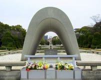 Hiroshima-Friedensgarten erinnerungs lizenzfreies stockbild