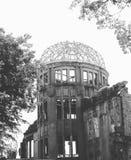 Hiroshima Giappone Immagini Stock Libere da Diritti