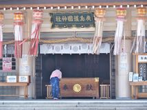 Hiroshima Gokoku Shrine in Hiroshima, Japan. Royalty Free Stock Photography