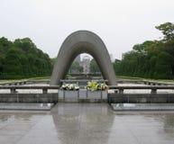 Hiroshima (Japón) Fotografía de archivo libre de regalías