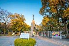 Children`s Peace Monument in Hiroshima Japan. Hiroshima, Japan - APRIL 4 : Children`s Peace Monument, This monument for peace to commemorate Sadako Sasaki and royalty free stock photo