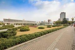 Peace Memorial Museum in Hiroshima, Japan. royalty free stock photo