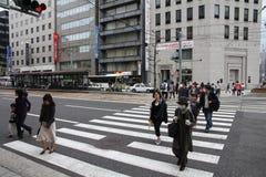 Hiroshima Stock Photos