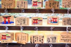 Hiroshima Japan Royalty Free Stock Photography
