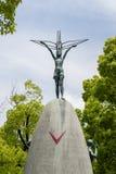 Hiroshima, Japan - May 25, 2017: Children`s Peace Monument, Hir. Hiroshima, Japan - May 25, 2017: Children`s Peace Monument, designed by Kazuo Kikuchi and stock images