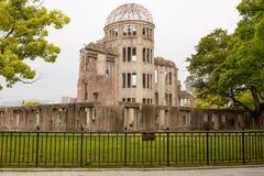 HIROSHIMA, JAPAN - MAY 15, 2015: Hiroshima Peace Memorial Royalty Free Stock Photography