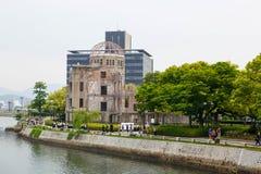 HIROSHIMA, JAPAN - MAY 15, 2015: Hiroshima Peace Memorial Stock Image