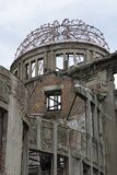 Hiroshima, Japan - May 25, 2017:  The skeletal ruins of the form Stock Image