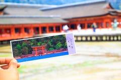 Hiroshima Japan Stock Photo