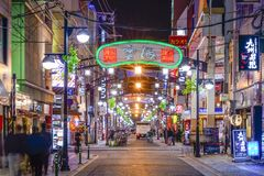 Hiroshima , Japan Nightlife District Cityscape Royalty Free Stock Image