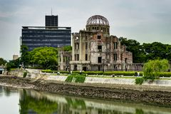 Atomic Bomb Dome Hiroshima Peace Memorial Park royalty free stock photos