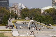 hiroshima japan parkfred Arkivbild