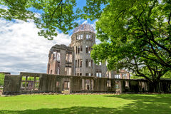 Hiroshima Japan Peace Dome and park Royalty Free Stock Photos