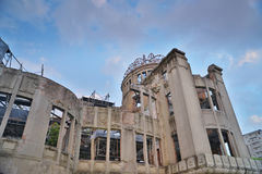 View on the atomic bomb dome 2016. In Hiroshima Japan. UNESCO World Heritage Site Stock Photos
