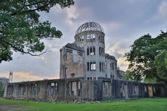 View on the atomic bomb dome 2016. In Hiroshima Japan. UNESCO World Heritage Site Stock Image
