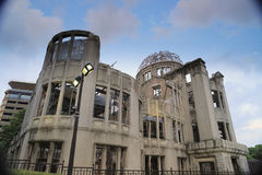 View on the atomic bomb dome 2016. In Hiroshima Japan. UNESCO World Heritage Site Royalty Free Stock Photos