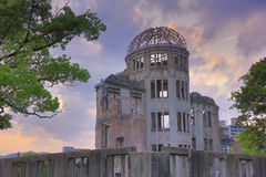 View on the atomic bomb dome 2016. In Hiroshima Japan. UNESCO World Heritage Site Royalty Free Stock Photo
