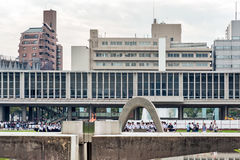 Hiroshima, Japon Paix Memorial Park Photo libre de droits