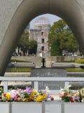 Hiroshima Royalty Free Stock Images
