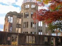 Hiroshima memorial park dome Stock Photo