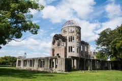 Hiroshima Momerial Arkivbild