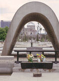 Hiroshima monument. Hiroshima atomic bomb memorial and the old destroyed observatory Stock Photography
