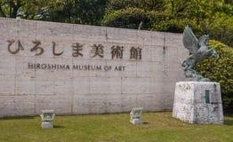 Hiroshima museum of art. Hiroshima, Japan - May 5, 2016: Sign and pegasus statue in front of Hiroshima museum of art in Hiroshima Prefecture, Chugoku region royalty free stock photo
