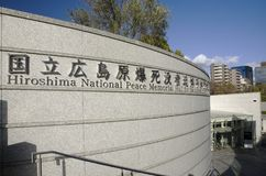 Hiroshima National Peace Memorial Hall for the Atomic Bomb Victims. Building of Hiroshima National Peace Memorial Hall for the Atomic Bomb Victims in Hiroshima Stock Photo