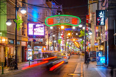 Hiroshima Nightlife District. HIROSHIMA, DECEMBER 5, 2012 - Nagarekawa district of Hiroshima at night. The area is the main nightlife district of the city Stock Photo