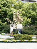 Hiroshima park Royalty Free Stock Photo