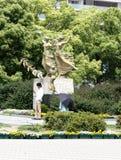 Hiroshima parkerar Royaltyfri Foto