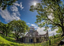 Hiroshima Peace Dome and Sun Star Japan Stock Images