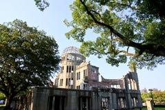 Hiroshima Peace Memorial. Park morning stock image