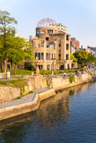 Hiroshima Peace Memorial Stock Photo