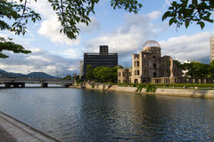 Hiroshima Peace Memorial (Atomic Bomb Dome) and Aioi Bridge, Hiroshima Royalty Free Stock Photo