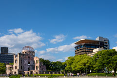 Hiroshima Peace Memorial Atomic Bomb Dome Stock Image
