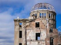 Hiroshima Peace Memorial The Atomic Bomb Dome Stock Photo