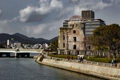 Hiroshima Peace Memorial - Genbaku Dome royalty free stock photography